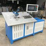 गरम विक्री स्वयंचलित 3 डी स्टील वायर फॉर्मिंग मशीन सीएनसी, 2 डी वायर झेंडिंग मशीन किंमत