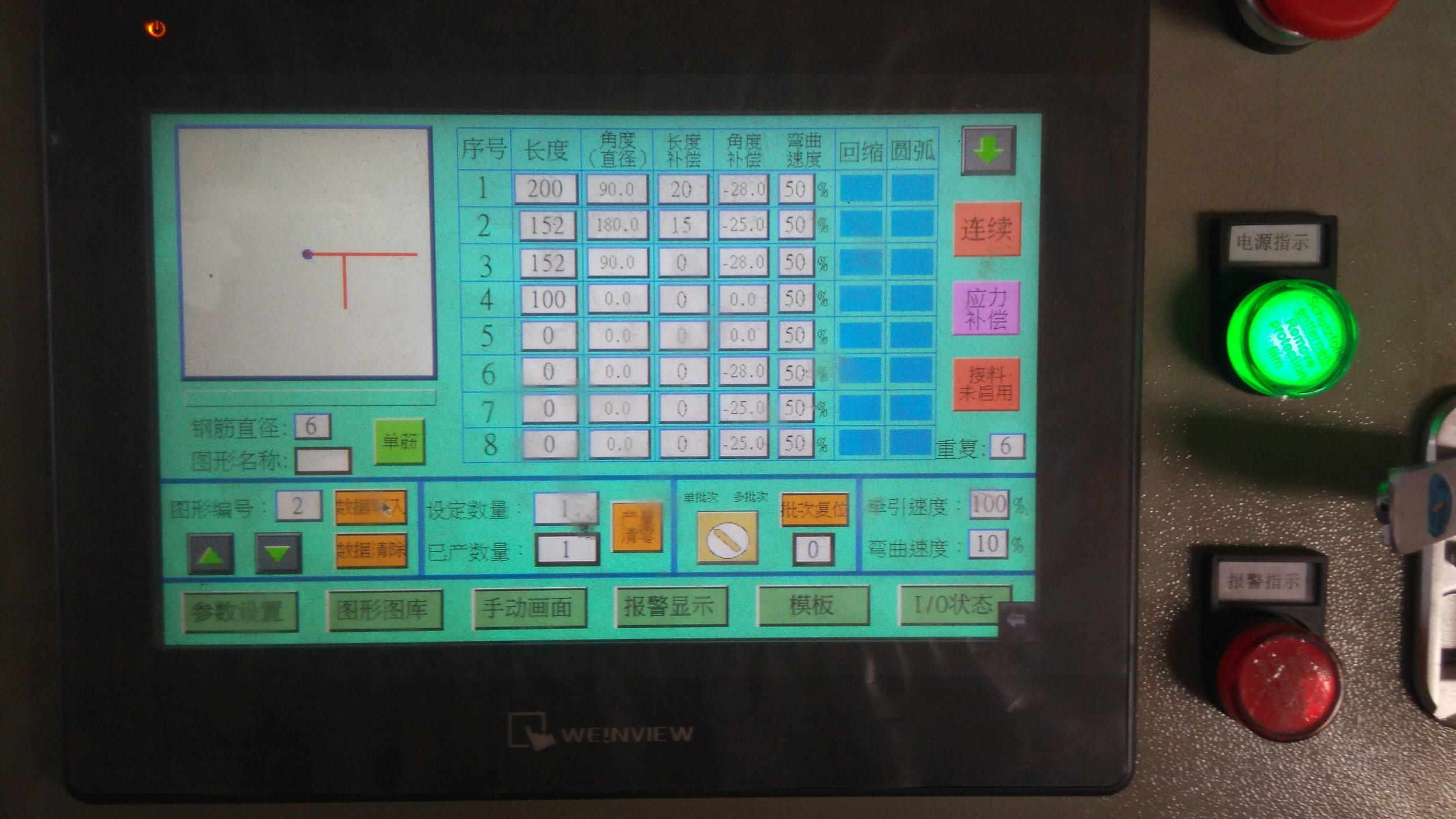 सीएनसी वायर झुकावण मशीन